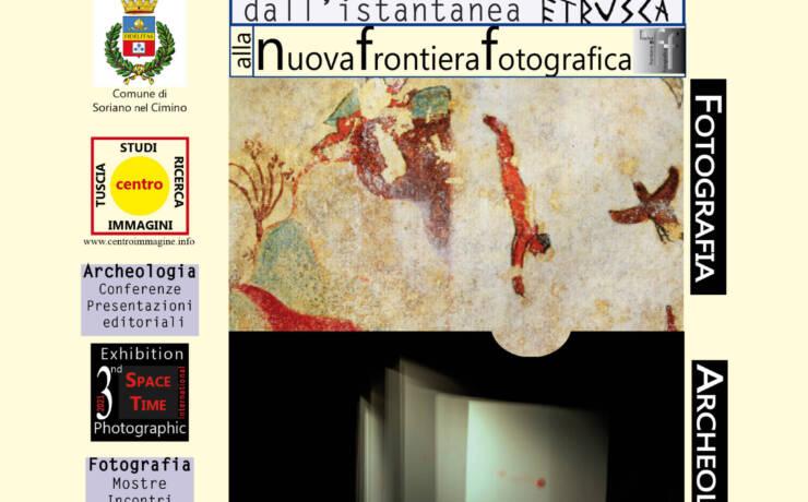 SorianoImmagine2021 – Biennale di fotografia e archeologia